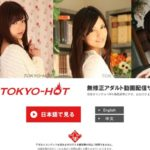 Tokyo-Hot Pay With