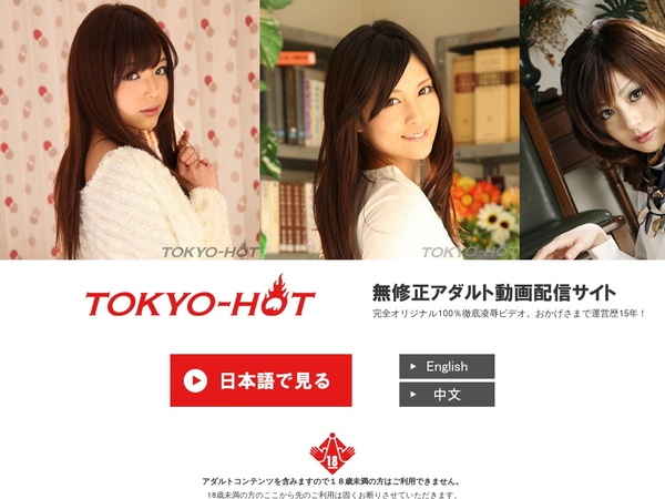 Tokyo-Hot Discount Id